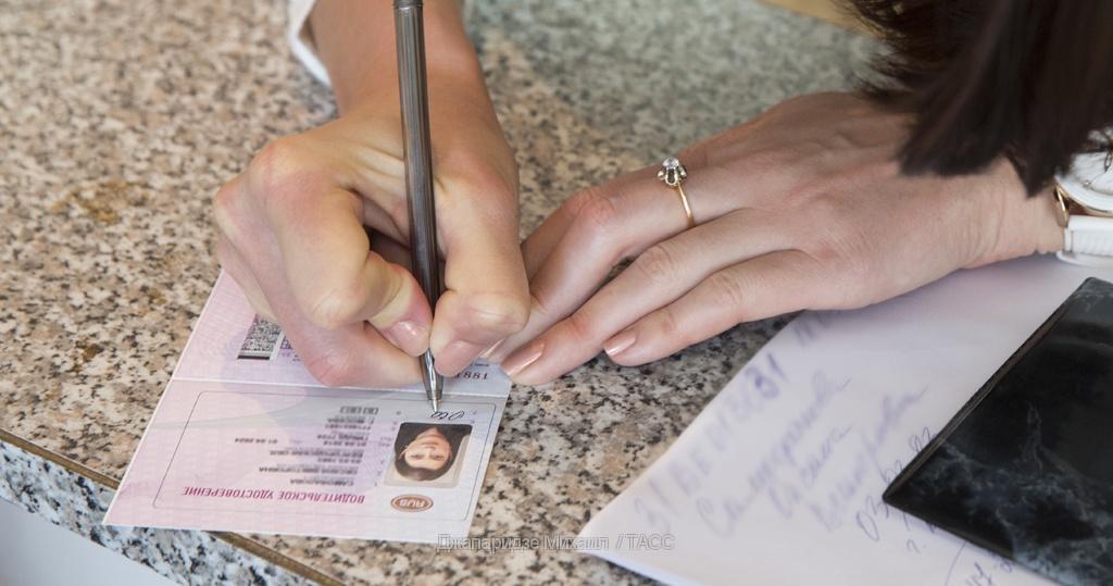 Порядок замены водительских прав