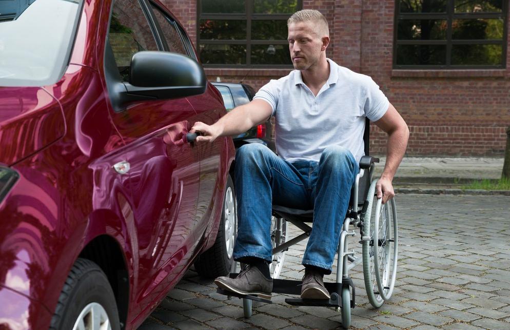 Лбготы по парковки автомобиля инвалида