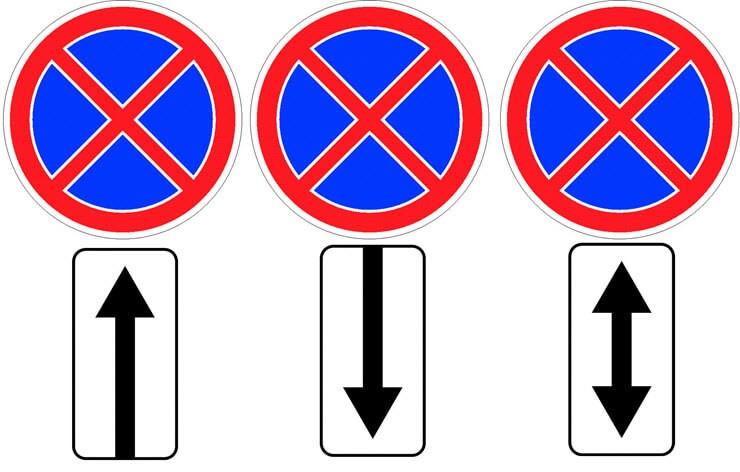 Исключения знака 3.27 «Остановка запрещена»