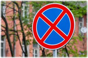 Можно ли высаживать пассажиров в зоне действия знака «Остановка запрещена»