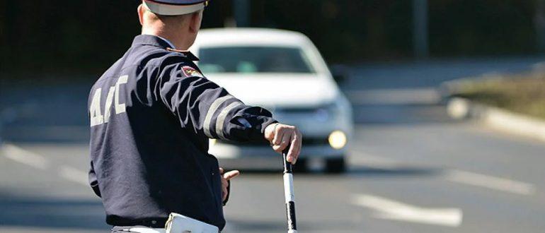 1 июня штрафы для автомобилистов